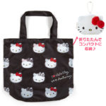 SRO I Love Hello Kitty 45th Anniversary Eco Bag With storage pouch