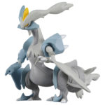 PCO Monster Collection White Kyurem Figure