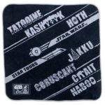 TDR Star Wars x Star Tours Mini Towel