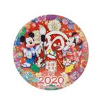 TDR New Year 2020 Tin Badge