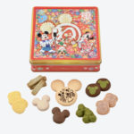 TDR New Year 2020 Assorted Cookies