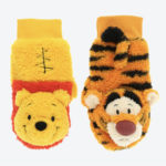 TDR Winnie the Pooh Pooh and Tigger Mittens Gloves for Adult