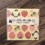 ON-Hand Japan 47 prefecture themed washi origami 48sheets