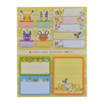 PCO HOPPE DAISHŪGO Sticky note set