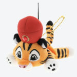 TDR Chandu Plush Strap (Sleep)