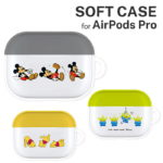 RAK Mickey/Pooh/Alien AirPods Pro Soft Case