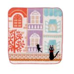 GHI Kiki's Delivery Service Apartment Mini Towel