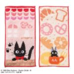 GHI Kiki's Delivery Service Bakery Pocket Towel Set