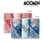 BEL Face and Wash Towels Set Moomin Pink