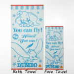 BEL Organic cotton jacquard towel Bath Towel Dumbo