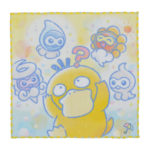 PCO Cloud Nine Psyduck Hand Towel