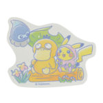 PCO Cloud Nine Psyduck Sticker Psyduck and Pikachu