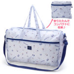 SRO Boston bag Cinnamoroll