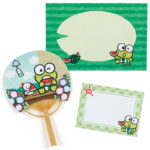SRO Summer Stationery 2020 Summer Card Bamboo fan KeroKeroKeroppi