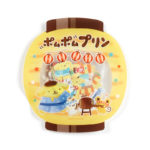 SRO Summer Stationery 2020 Stickers PomPomPurin (Japanese Style)