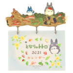 GHI My Neighbor Totoro 2021 Wall Calendar with Magnet Mushroom Hunting