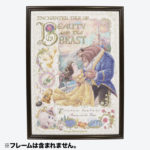 TDR ENCHANTED TALE OF BEAUTY AND THE BEAST Jigsaw Puzzle