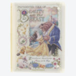 TDR ENCHANTED TALE OF BEAUTY AND THE BEAST Filing Case