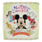 TDR NEW DREAM MORE FUN Wash Towel