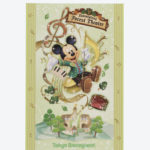 TDR NEW DREAM MORE FUN Forest Theatre Postcard