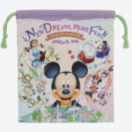 TDR NEW DREAM MORE FUN Drawstring Pouch