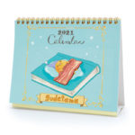 SRO Calendar and Diary 2021 Ring desk calendar Gudetama