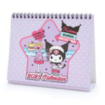 SRO Calendar and Diary 2021 Ring desk calendar Kuromi