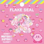 KID Kirby MUTEKI! SUTEKI! CLOSET Flake Sticker Pink
