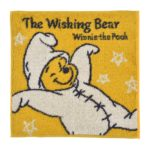 DSJ The Wishing Bear Pooh Mini Towel