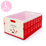 SRO Hello Kitty Folding Storage Container with Lid (L)