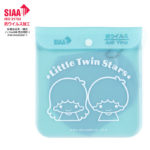 SRO Little Twin Stars Anti-Virus 3D Mask Case
