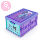 SRO Kuromi Folding Storage Container with Lid (S)