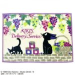 GHI Kiki's delivery service Blanket Vineyard