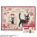 GHI Kiki's delivery service Blanket in the gift box Flower and Basket