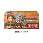 PCO Pokemon Card Game Sun and Moon Trainer Battle Deck Pewter City Jim Brock