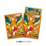 PCO Pokemon Card Game Card Sleeves Premium mat Pokémon evolution's genealogy Charizard