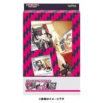 PCO Pokemon Card Game Sword & shield Trainer card collection Marnie's Practice [Pre-Order]