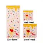 BEL 100% Cotton Winnie the Pooh Flower Yellow Face Towel