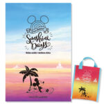 TDR Sunshine Days Picnic Sheet