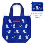 SRO Spring 2021 Eco bag / Shopping bag with Pouch Pochacco