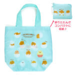 SRO Spring 2021 Eco bag / Shopping bag with Pouch Gudetama