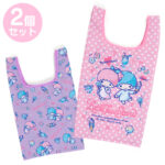 SRO Ecobag / Shopping Bag 2 size Set LittleTwinStars (One for two)