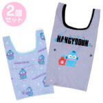SRO Ecobag / Shopping Bag 2 size Set Hangyodon (Peep)