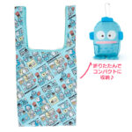 SRO Hangyodon Comic Eco Bag / Shopping Bag