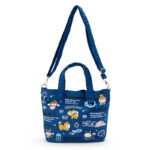 SRO Shibainu Walking Bag Sanrio Characters