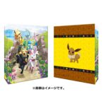 PCO Pokemon card game Collection file Eevee Heroes Pre-order