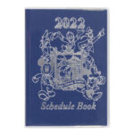 TDR Schedule Book Mickey and Friends
