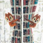 BEL Chip and Dale Plush Curtain Tassels